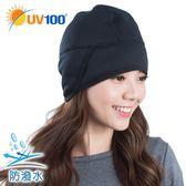 UV100 防曬 抗UV 保暖護耳多功能騎行帽