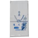 【奇奇文具】STAT 蓮花袋20K (50入)