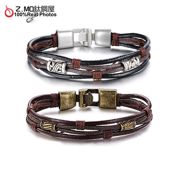 [Z-MO鈦鋼屋]優質皮革手環/復古設計/精緻皮環/男女禮物推薦單件價【CKAL855】