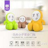 創意硅膠兒童寶寶安全防夾手門卡門塞門擋器防門縫夾手楔子促銷大減價!