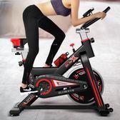 舒爾健09豪華款室內動感單車超靜音健身車家用腳踏車運動健身器材  艾尚旗艦店