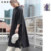 出清 長洋裝 寬版 純棉 微高領 USA美國棉 免運費 日本品牌【coen】