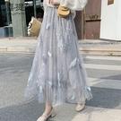 紗裙 超仙網紗半身裙子女2020夏季新款溫柔風仙女刺繡羽毛裙中長款紗裙 伊蘿