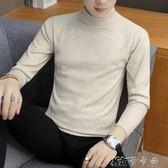 長袖t恤秋冬韓版毛衣男半高領針織衫男士修身上衣中領外穿打底衫 卡卡西