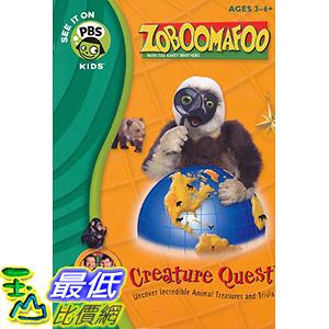 [106美國暢銷兒童軟體] Zoboomafoo Creature Quest