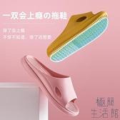 【買1送1】居家拖鞋家用女夏季防滑浴室居情侶拖鞋【極簡生活】