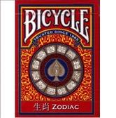 【USPCC撲克館】撲克牌 BICYCLE 808 生肖Zodiac