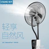 連邦噴霧風扇加濕電風扇落地加水加冰制冷家用台式工業移動風扇HM 3c優購