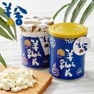 羊舍.羊乳片(130粒/罐,共2罐)﹍愛...