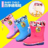 全館85折日系兒童雨靴幼兒小孩公主兒童雨鞋防滑加厚寶寶男童女童學生水鞋 森活雜貨