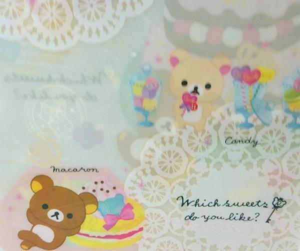 【震撼精品百貨】Rilakkuma San-X 拉拉熊懶懶熊~A4資料夾_馬卡龍蛋糕