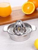 手動榨汁機橙子榨汁器擠橙汁壓檸檬汁器 304不銹鋼檸檬夾神器手壓