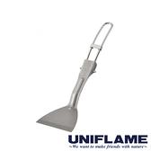 【日本 UNIFLAME】UNIFLAME 鐵鍋鐵盤煎匙 U662243 居家.露營.戶外.野炊.野餐.餐具.廚具