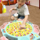 限定款寶寶釣魚玩具免運兒童益智男孩魚套組6磁鐵小孩1-3歲女孩2周智力開發jj