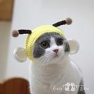 寵物貓咪小蜜蜂變裝帽子頭套頭鉓手工編織可愛成幼貓拍『洛小仙女鞋』