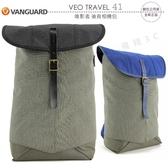 《飛翔3C》VANGUARD 精嘉 VEO TRAVEL 41 唯影者 後背相機包〔公司貨〕單眼攝影包 休閒旅遊包