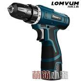 電鑽12V鋰電鑽充電式手鑽小手槍鑽電鑽多功能家用電動螺絲刀電轉
