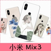 【萌萌噠】Xiaomi 小米 Mix3 (6.39吋) 文藝小清新女款 少女插畫系列 純彩彩繪保護殼 半包硬殼