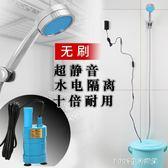寢室宿舍洗澡神器農村戶外電動便攜自吸式簡易淋浴器 1995生活雜貨igo