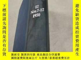 二手書博民逛書店MACHINE罕見DESIGN 22 Nos.7-12 1950