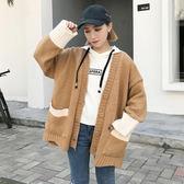 針織外套 秋裝女2018新款韓版寬松撞色針織開衫上衣休閑長袖外套潮「爆米花」