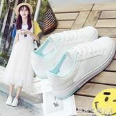透氣小白鞋女夏季新款百搭韓版基礎平底學生網面鏤空chic板鞋