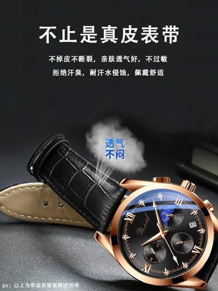 瑞士十大品牌手表男士機械表防水新概念名牌正品石英男表學生潮流