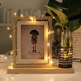 創意雙面相框5寸北歐辦公桌面水培旋轉擺臺LED燈裝飾照片像框相架