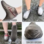 雨鞋套方便攜帶防滑加厚耐磨兒童下雨神器成人男女士鞋套防水雨天  極有家