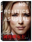國務卿女士 第一季 DVD 歐美影集 (音樂影片購)