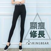 內搭褲--休閒簡約英字印刷寬版鬆緊帶側邊線條印圖彈力長褲(黑XL-4L)-R203眼圈熊中大尺碼
