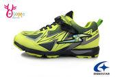 Moonstar 月星 男童運動鞋 螢光黃綠 透氣 快跑鞋H9694#黃色◆OSOME奧森童鞋