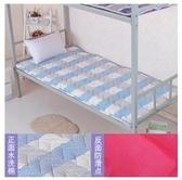 學生宿舍床墊 單人褥子0.9m鋪床褥墊被 寢室上下鋪用床鋪【免運】