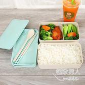 纖維學生日式午餐飯盒上班兩層密封微波爐可用SMY5066【極致男人】
