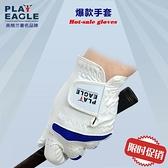 熱銷 PE高爾夫球納米手套 男女款 防滑耐磨透氣 科技納米布面料