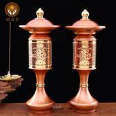 一對價LED財神燈電燭供佛燈供燈招財波燈長明燈   SQ13494『寶貝兒童裝』TW