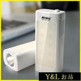 led手電筒 兩用迷你LED手電筒超亮充電應急燈可側發光USB接口