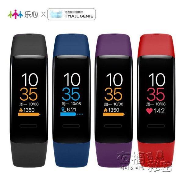 樂心手環5男女智慧運動手錶多功能藍芽計步彩屏健康睡眠手環 HM衣櫥秘密