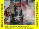 二手書博民逛書店足球世界罕見1997.3-5 Y3615 中國足球協會主辦 人民體育出版社 出版1997