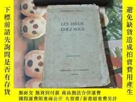 二手書博民逛書店LES罕見DIEUX CHEZ NOUS(毛邊書)Y352802