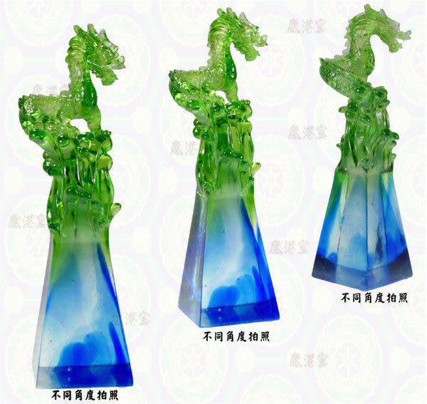 居家開運水晶琉璃-青雲直上-獎牌 擺飾 ◆附精美包裝◆免運費送到家