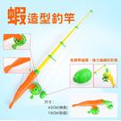 ⭐星星小舖⭐台灣出貨 洗澡玩具 釣魚玩具 塑膠小魚 兒童釣魚 【塑膠小魚、蝦子釣竿】