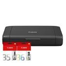 【搭PG35+CL36原廠墨水匣一黑一彩】Canon PIXMA TR150 可攜式噴墨印表機
