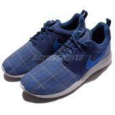 Nike 休閒慢跑鞋 Roshe One SE GS 藍 深藍 雙材質拼接 女鞋 大童鞋【PUMP306】 859605-400