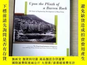 二手書博民逛書店Upon罕見the Plinth of a Barren RockY253683