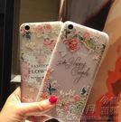 【SZ13】OPPO R11手機殼 清新玫瑰 全包 軟殼 R9s plus手機殼 R9/R9 plus手機殼