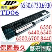 HP 電池(保固最久)-惠普 TD06,6530B,6530S,6930P,6440B, 6445B, 6540B, 6545B,8440p,8440w,XS195PA,TD09