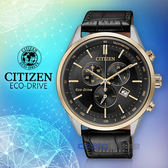 CITIZEN星辰_手錶專賣店  _AT2144-11E_男錶計時碼錶_小牛皮錶帶_黑_藍寶石玻璃_光動能_全新品