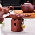 創意蝸牛茶漏紫砂茶濾樹葉公道杯茶隔過濾器茶寵功夫茶具茶道配件『新佰數位屋』