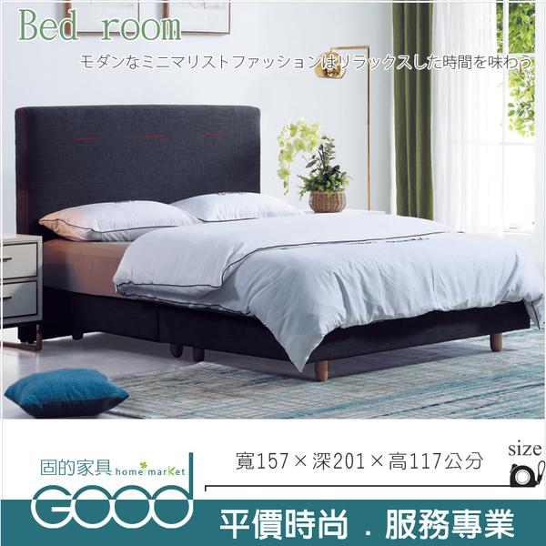 《固的家具GOOD》370-1-AM 輕井澤5尺黑色床組【雙北市含搬運組裝】